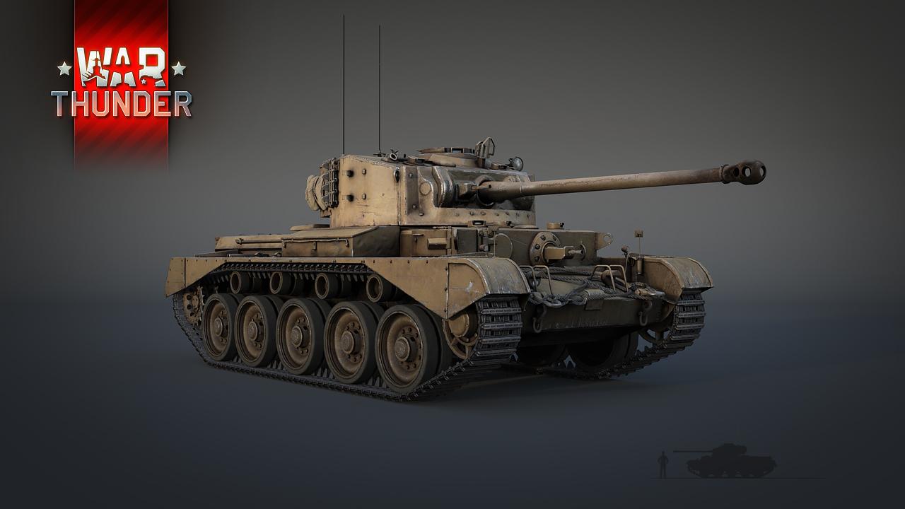 war thunder какие танки лучше
