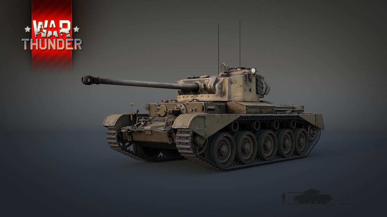 в war thunder появятся танки
