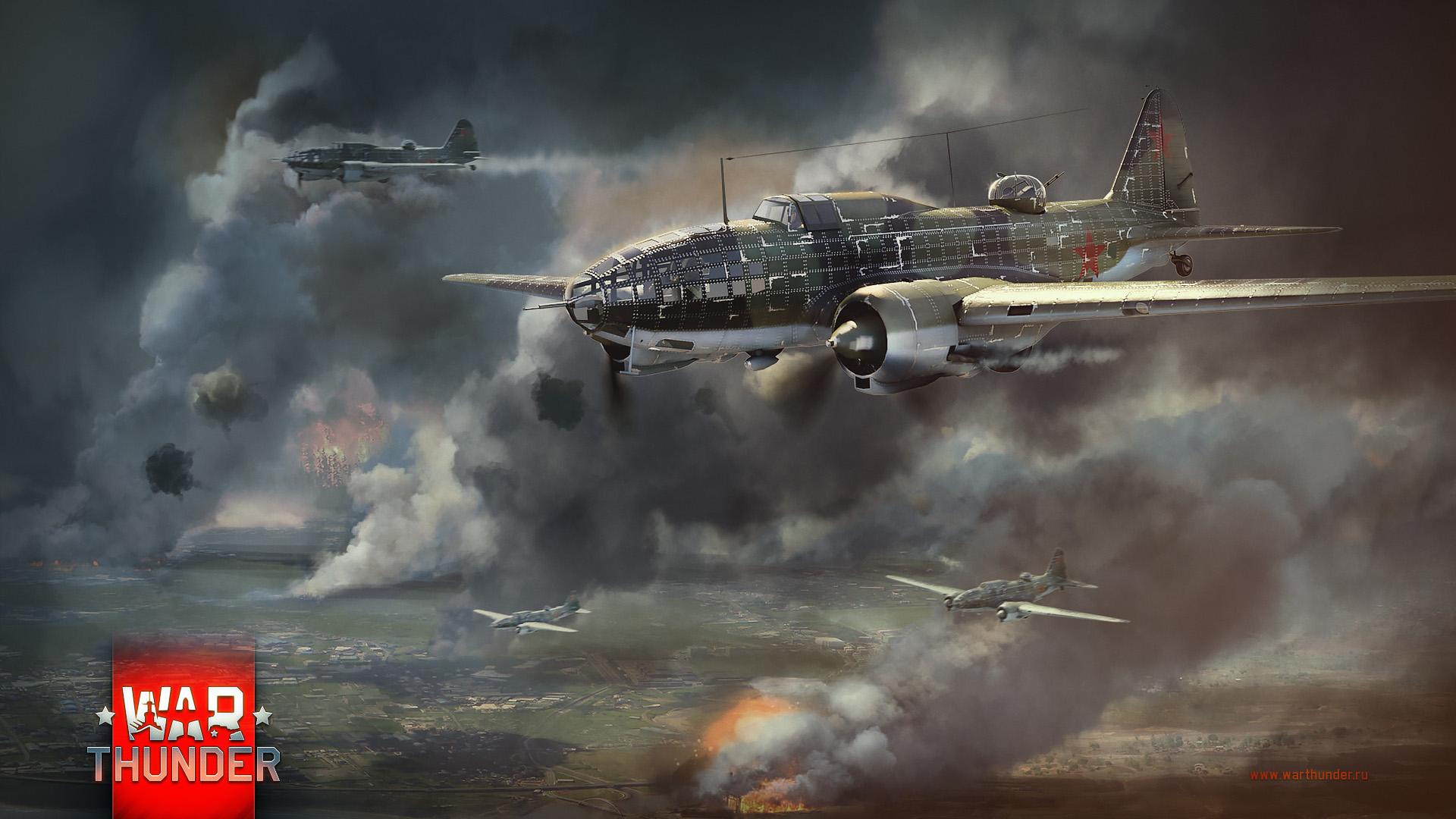 рисунок War Thunder Ил-4