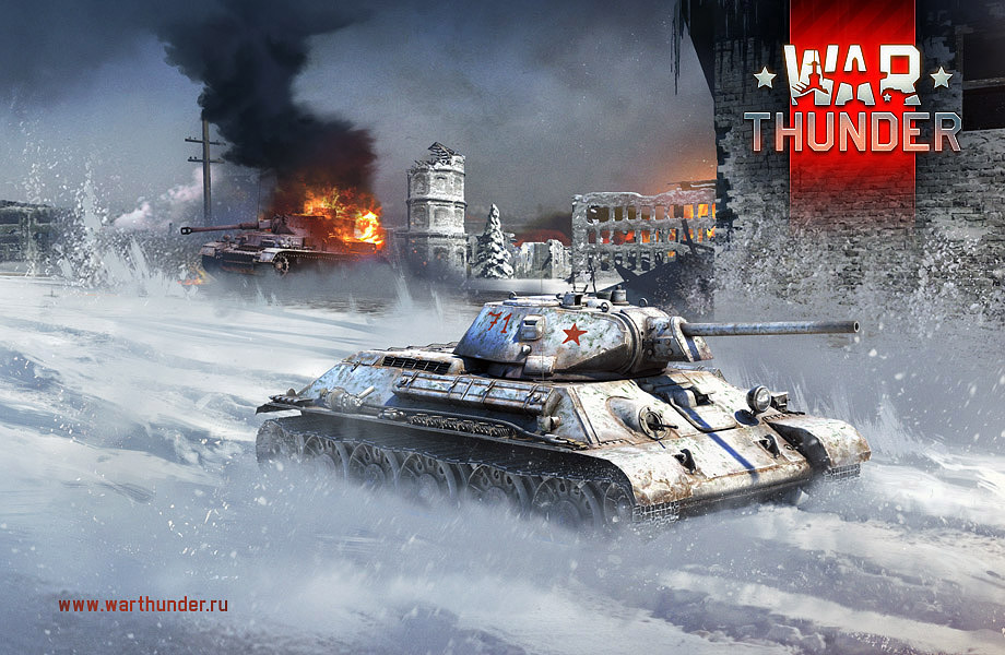 Радио world of tanks играть в втроём