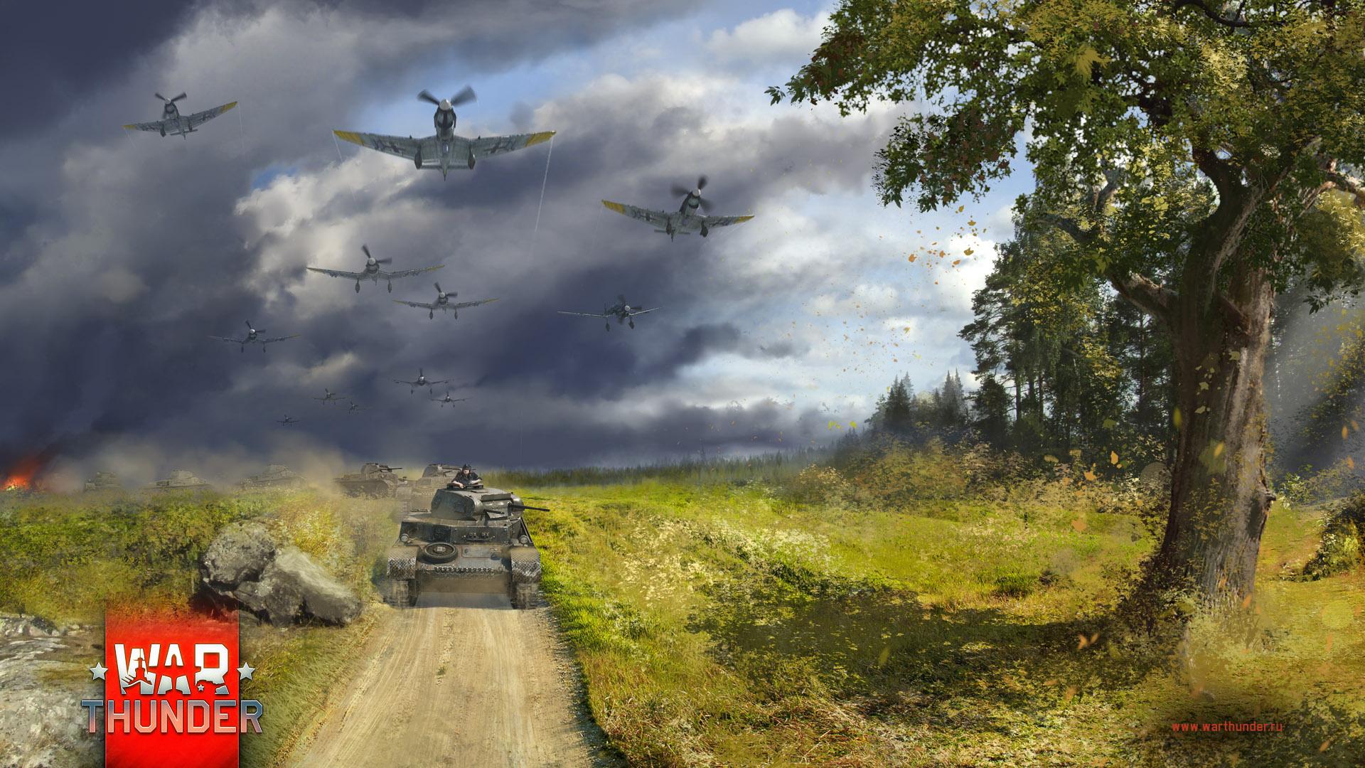 рисунок начало Второй мировой