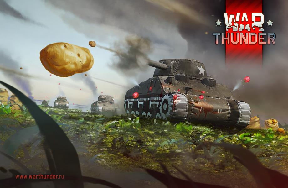 форум вар тандер танки