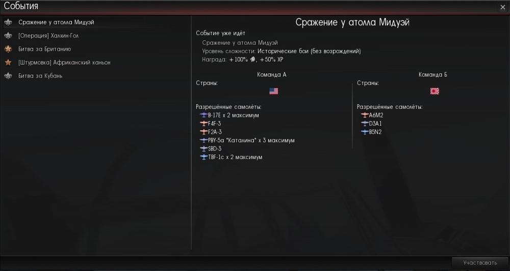 event_Mid.jpg