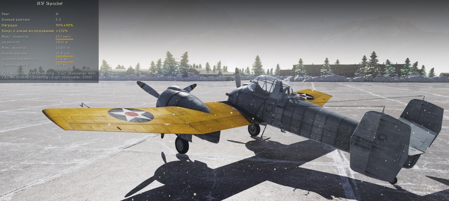 Бомбардировщик ТБ-3 (АНТ-6) | 677x1512