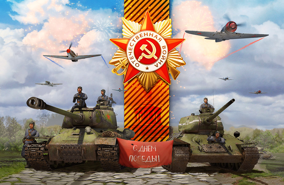 Купить world of tanks на ps4