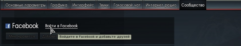 facebook_0.jpg