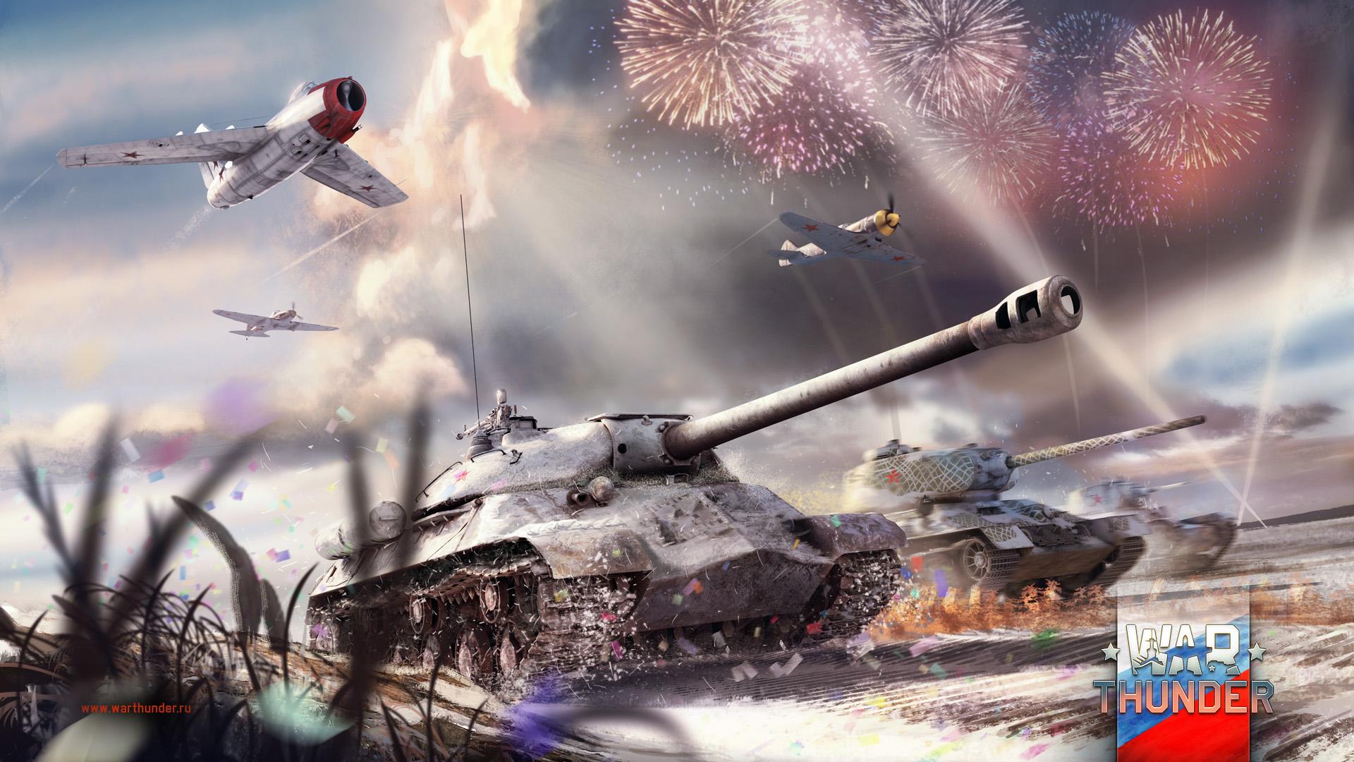 рисунок ИС-3 и Т-34