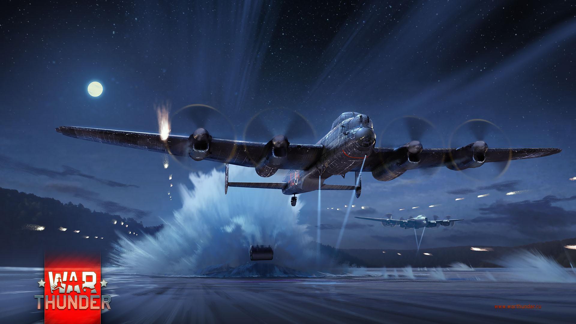 рисунок War Thunder Dambuster