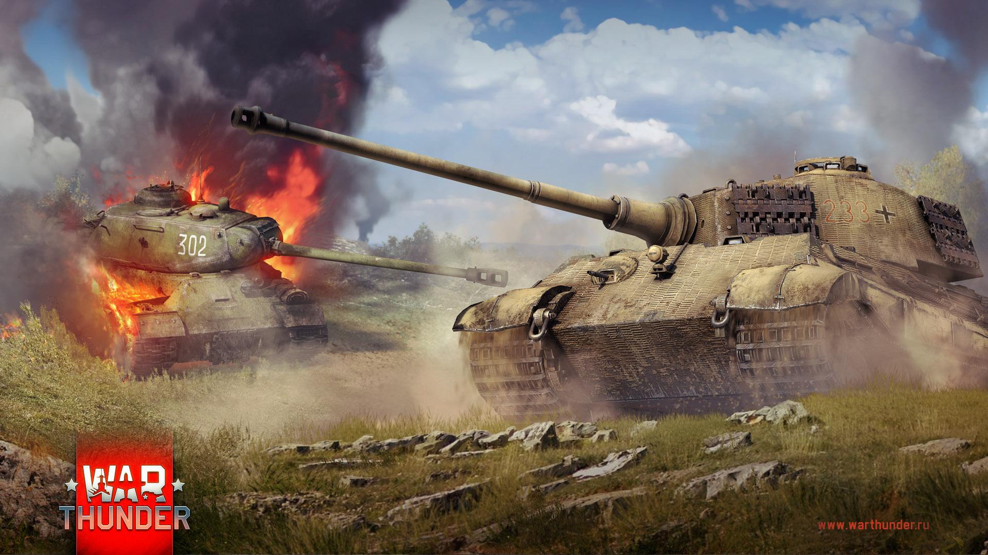 рисунок Королевский тигр против Ис-2