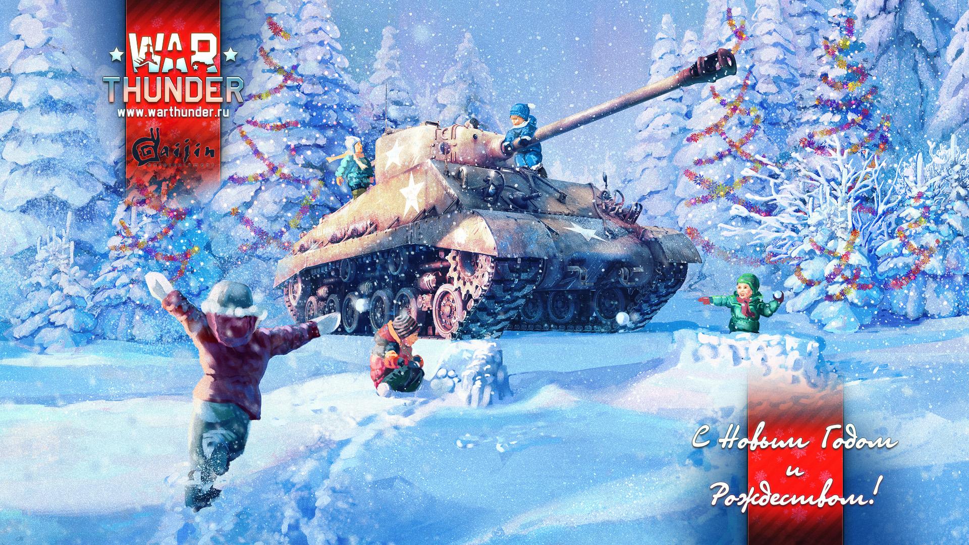 рисунок танк и дети