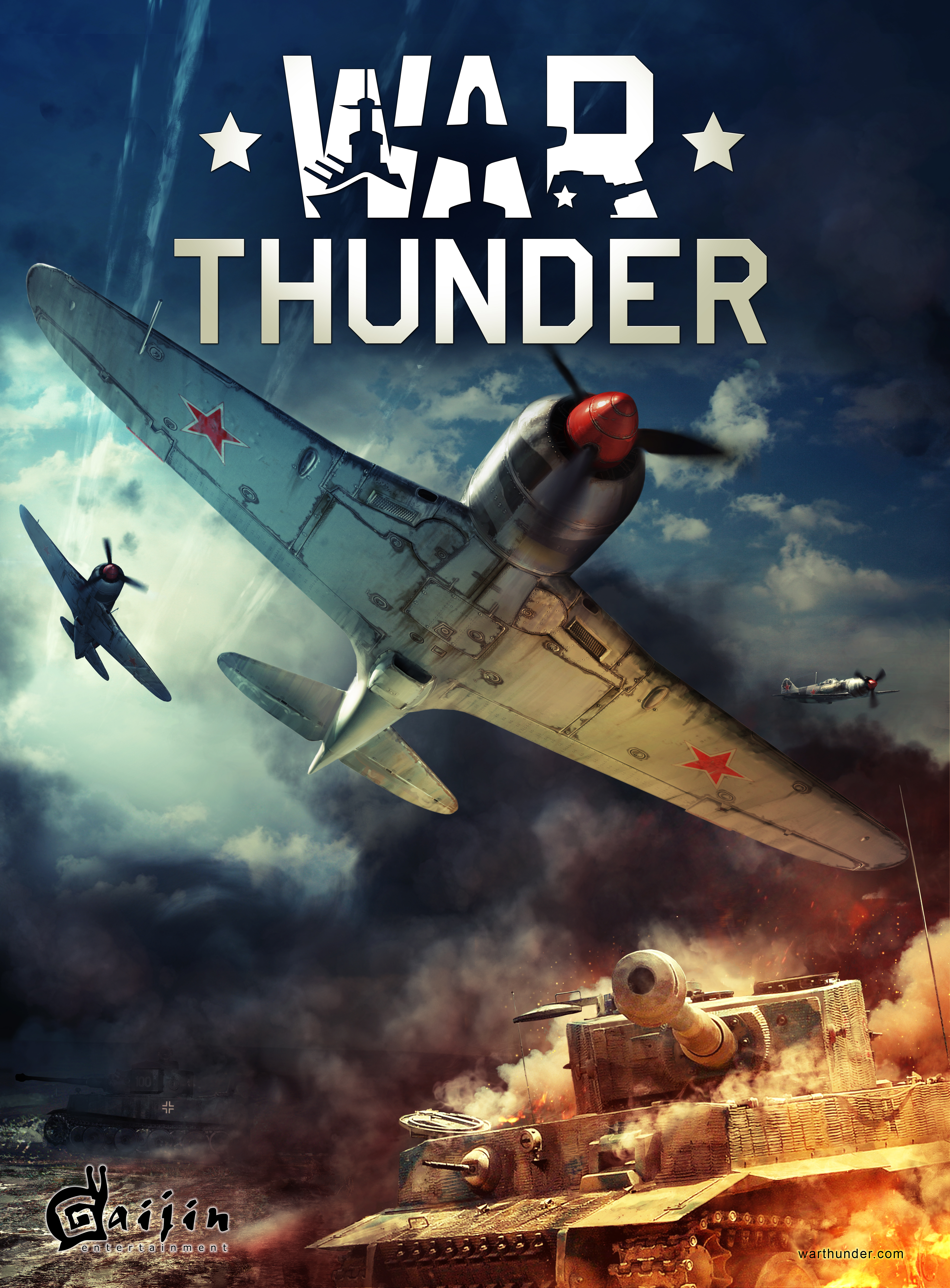 Приглашаем в ЗБТ War Thunder